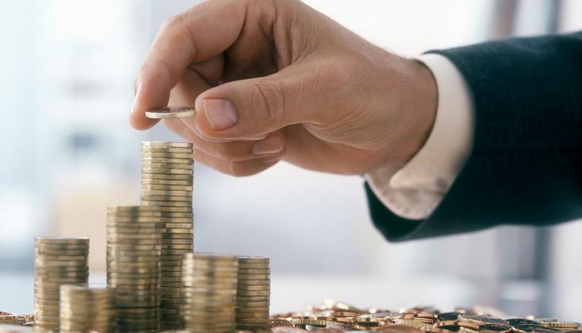 财政部副部长:今年减税降费效果明显,预算绩效管理有待加强