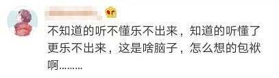 777电子游艺娱乐平台·江苏扬州一奶茶店开业假冒党政机关名义自送花篮,2人被行拘