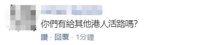送金网,*ST保千:债权人撤回对公司破产重整申请