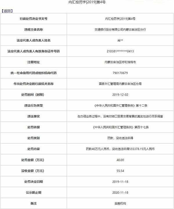 银河攻略|总投资约44亿元!广安市在津签约两个重大产业转移项目