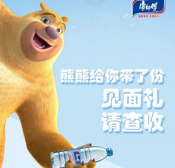 划图片!熊大熊二出任水卫士,熊出没瓶即将全v图片卡通表情重点图片