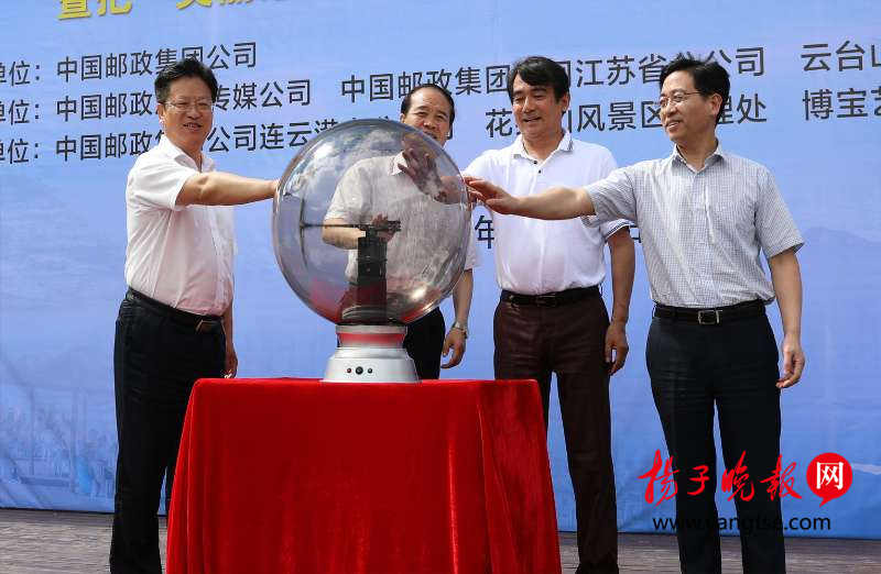 第二届中国明信片文化创意设计大赛决赛在花果山景区启动