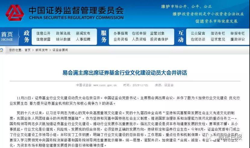 彩尊是什么·海通姜超:未来10年中国经济靠什么增长?