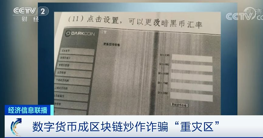 亚虎66_取代美百年巨头,成为新的世界第一,法网友:中国是个伟大的国家