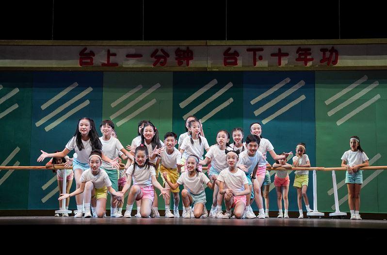 艺术节|原创儿童音乐剧《缺一不可》演绎真实圆梦之旅