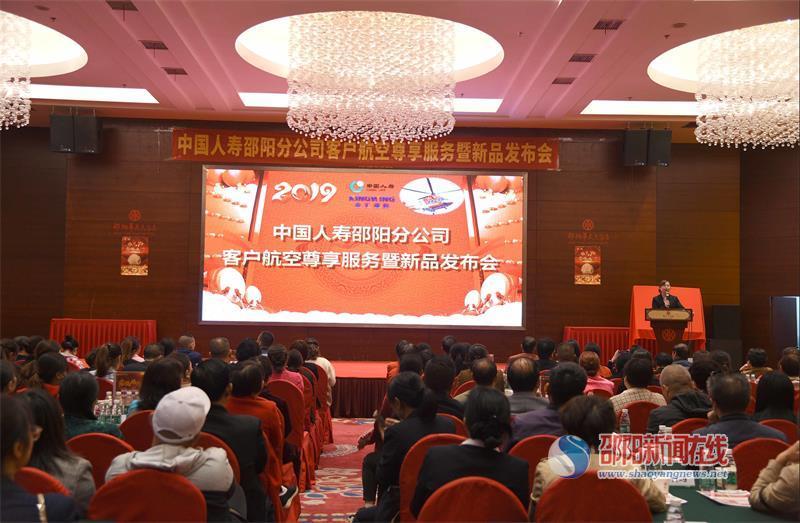国寿担当,幸福续航——中国人寿携手金汇通航开启直升机救援服务