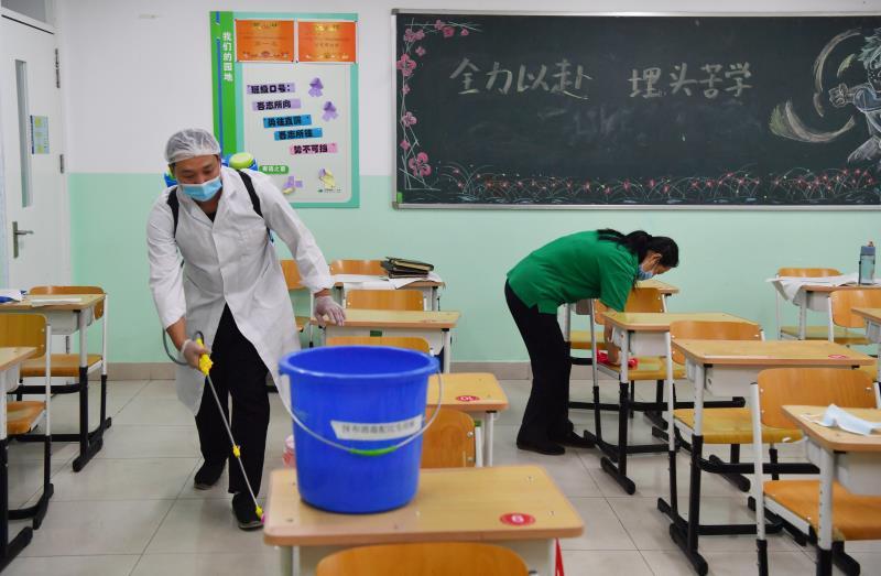 摩天平台静校后北京中小学校园摩天平台启图片