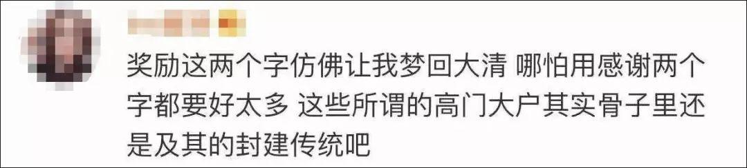 立即博v1bet在线客户_东北军往事:杨宇霆号称第一军师,为何结局悲惨?自作孽不可活