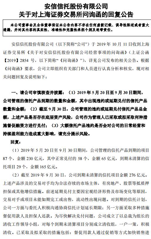 必威官网登陆官网·党的十九届四中全会精神省委宣讲团在长治市宣讲
