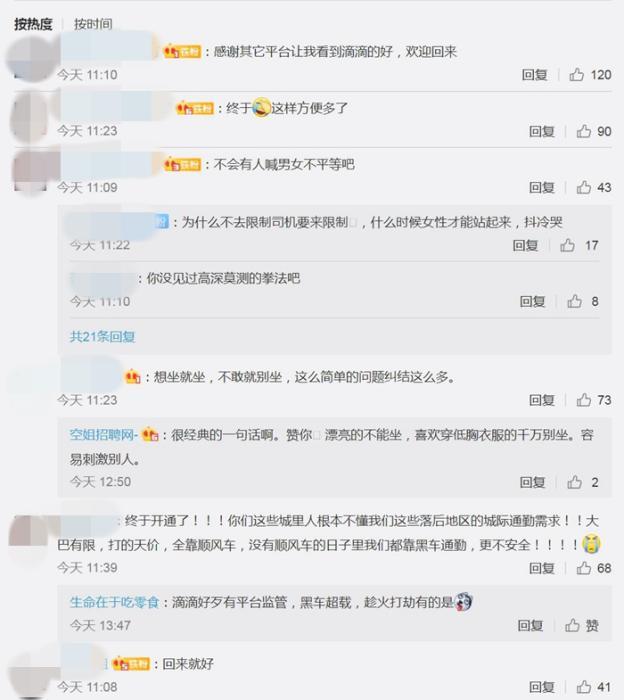 博狗8轮盘游戏在线 中国女足4比0大胜美国女足!至此,中国男篮+女排+女足均大胜美国