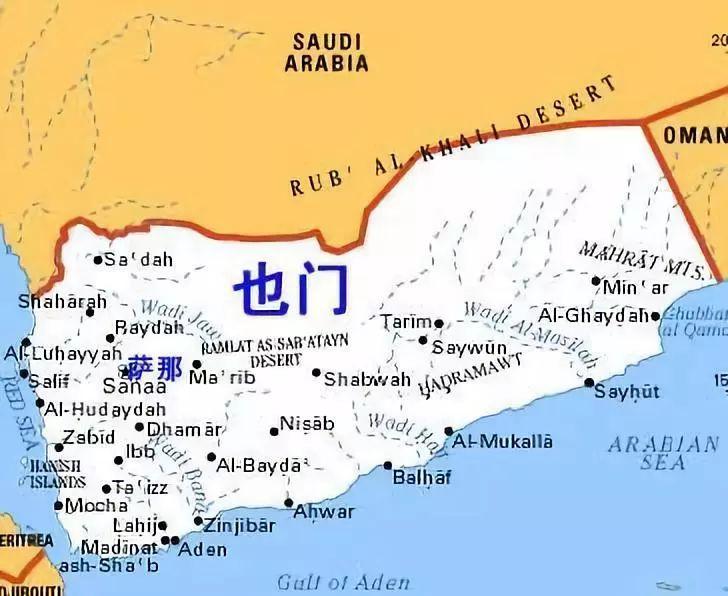 【解局】谁炸了沙特油田?