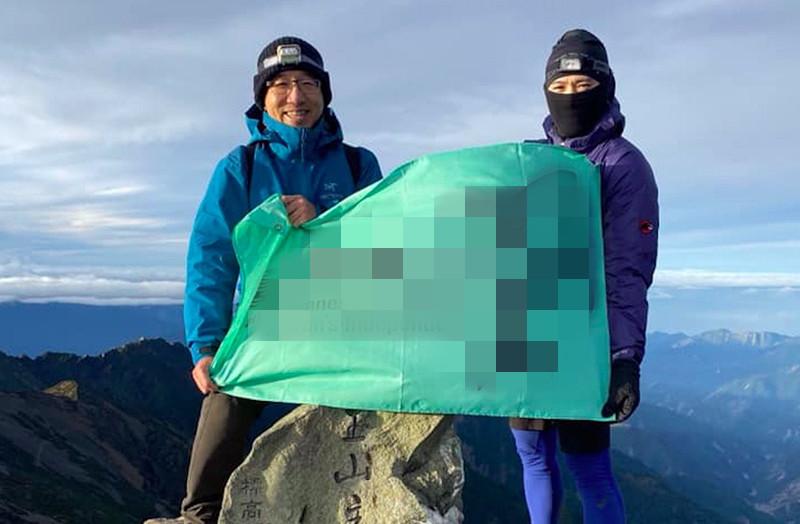 呦呦娱乐怎么代理·《我和我的祖国》首映 杜江刻苦练习获升旗手