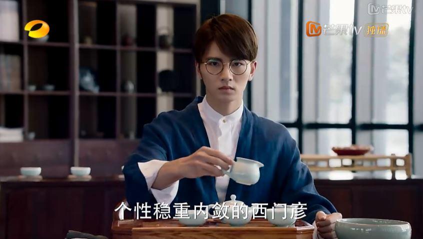 """会烧上海本帮菜的董杉菜和""""品学兼优""""的新版F4,你会pick吗?"""