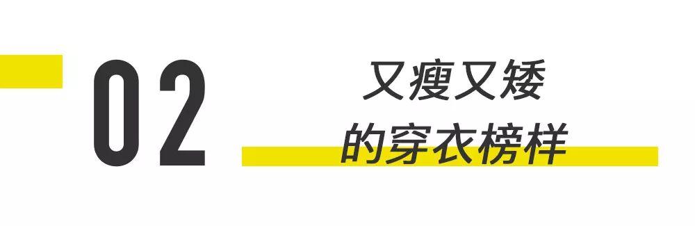澳门新莆京娱乐网站 25