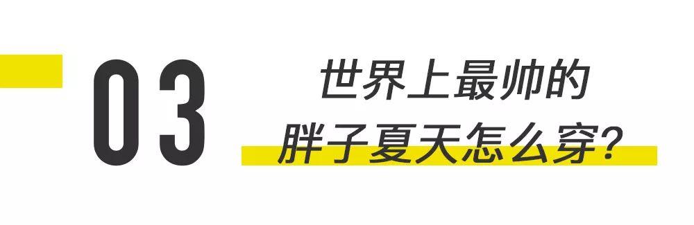 澳门新莆京娱乐网站 28