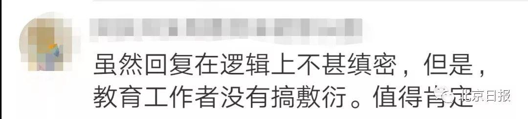 365bet真人盘口_联合国人权高专办:香港示威者暴力行为不可宽恕