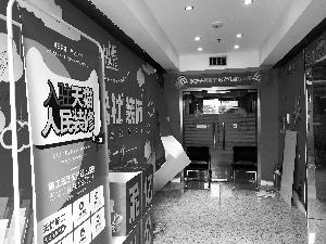 """泥巴公社北京分公司:悄然闭店装修停工 家中装修""""烂尾"""""""