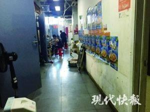 职校校长发表熟蛋返生孵小鸡论文 郑州市人社局:已入校调查
