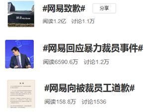 """「望海娱乐登录网址」""""十一""""小长假,骑士旅行注意事项"""