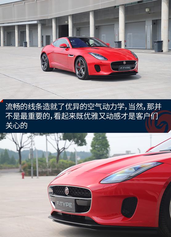 少了两个杠,这台跑车依然能做你的Dream Car