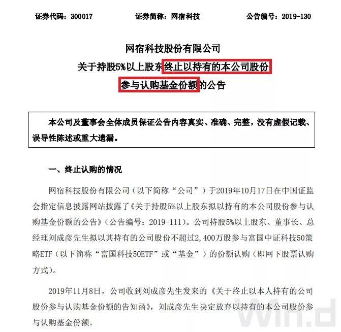 """百威平台-2020年考研倒计时百天:考研渐成""""毕业刚需""""?"""