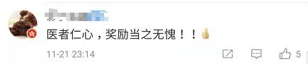 顺网游戏平台官网,郑智被邀请退役后去足协工作  别指望他成为第二个姚明!