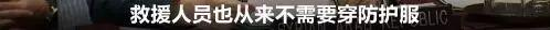 这张别国外交官的照片 为何深深戳中了中国人的痛处凯帕琥珀有什么用