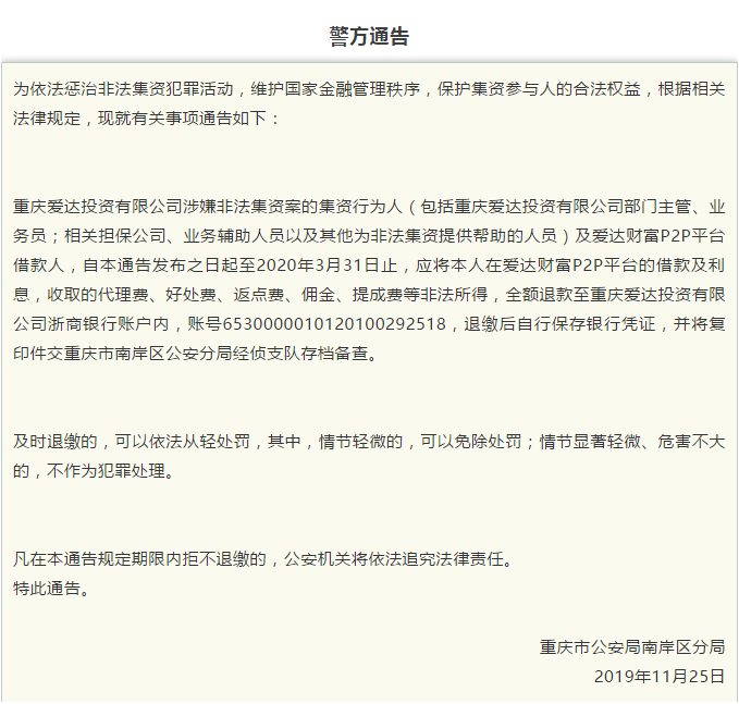 博猫游戏登不了 - 联邦快递CEO回应为何私拆华为包裹:政府逼我查,不然一件罚25万