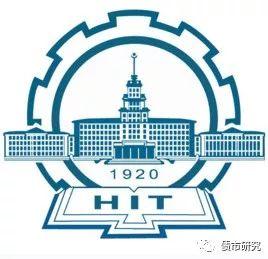 哈工大标志 来源:网络