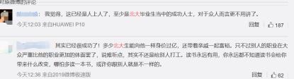 「熊猫娱乐app下载安装」德艺双馨的苍老师,创作出颠覆传统的艺术