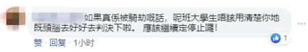 """赌场怎么放账 - 台风致日本""""灾难垃圾""""太多,灾民免费扔垃圾但分类严格"""