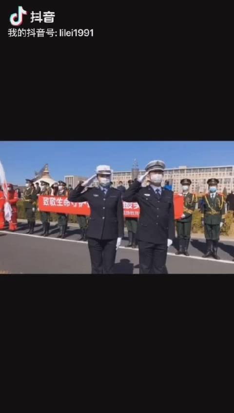 内蒙古交警 我们会记住你们的奉献,感恩的心❤️