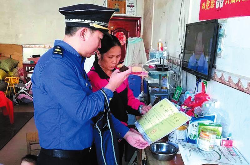 南宁城管排查燃气安全隐患 两家无证店铺被查