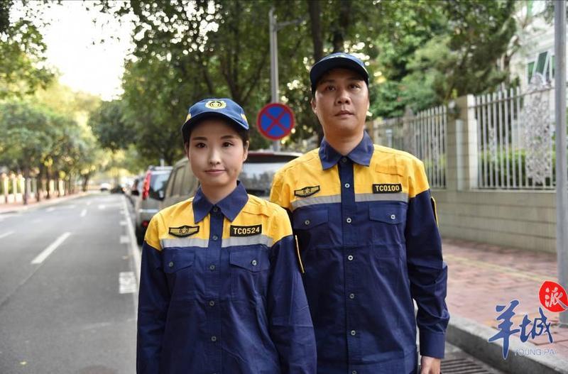 广州临时泊位巡查员明日新装上岗,看看长啥样?