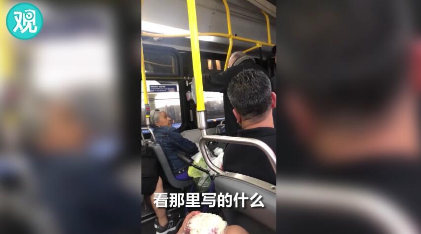 美亚裔男为争公交座大骂老妇:西班牙佬 滚回你国