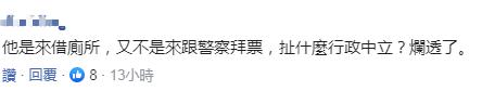 ag平台全讯直播开奖·尹建莉:怎样才能做一个不严厉的妈妈?