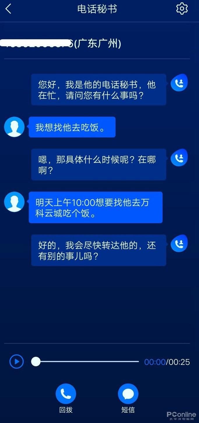 新宝5测速线路检测中心 - 一看吓一跳:雷死人不偿命的囧图集(445)
