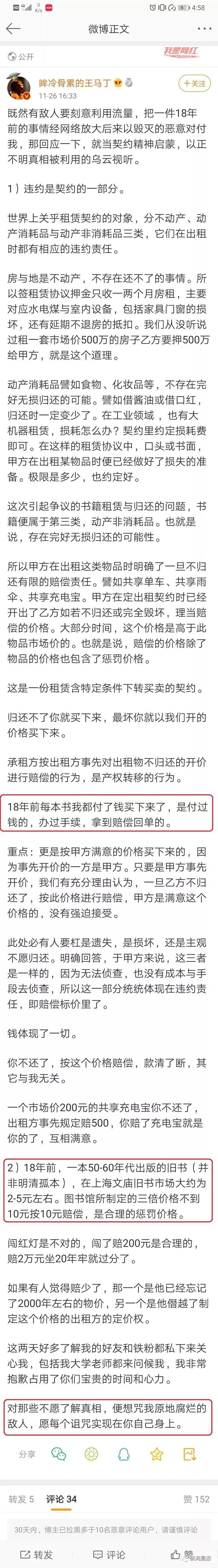华侨人首页|谁说香港电影没有优秀恐怖片,看过这八部影片后包你不敢睡觉