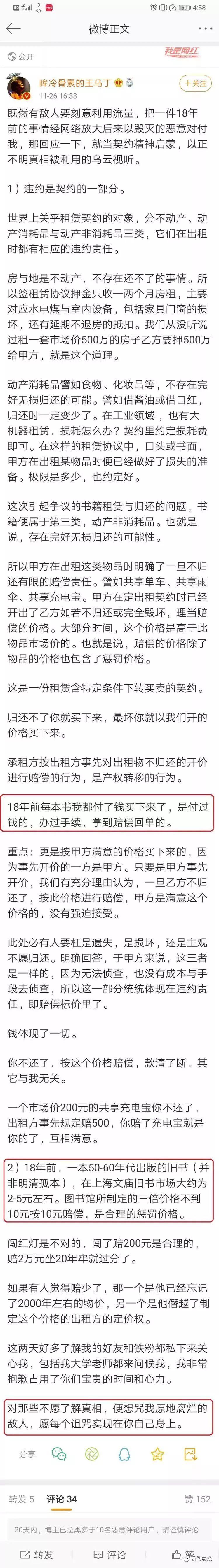 ag橫峰集团娱乐,从1岁到18岁,除了陪伴,宝妈还能为孩子做些什么?