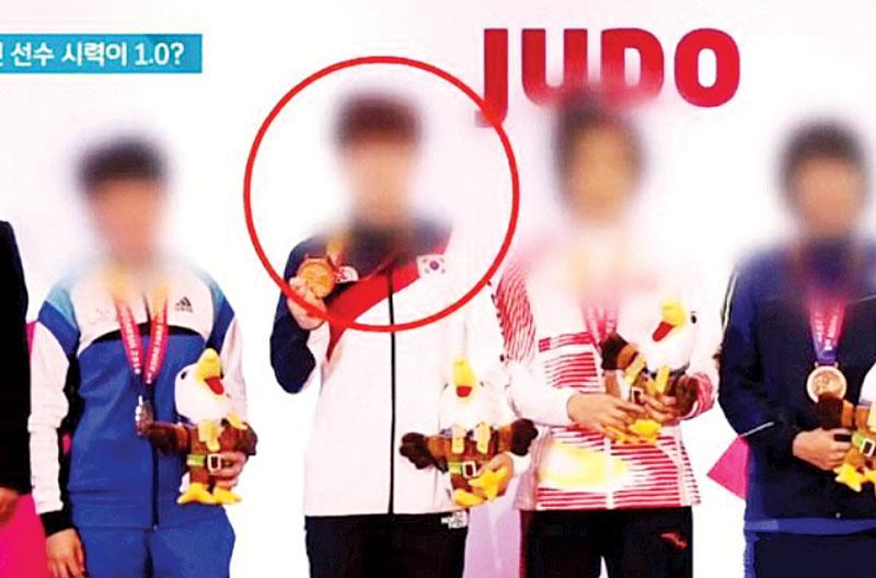 """韩体坛再爆丑闻 假残疾运动员:""""盲人冠军视力""""1.0"""