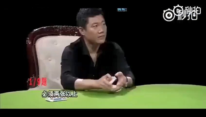十赌九诈,看完赌王和魔术师的表演你还打牌吗?
