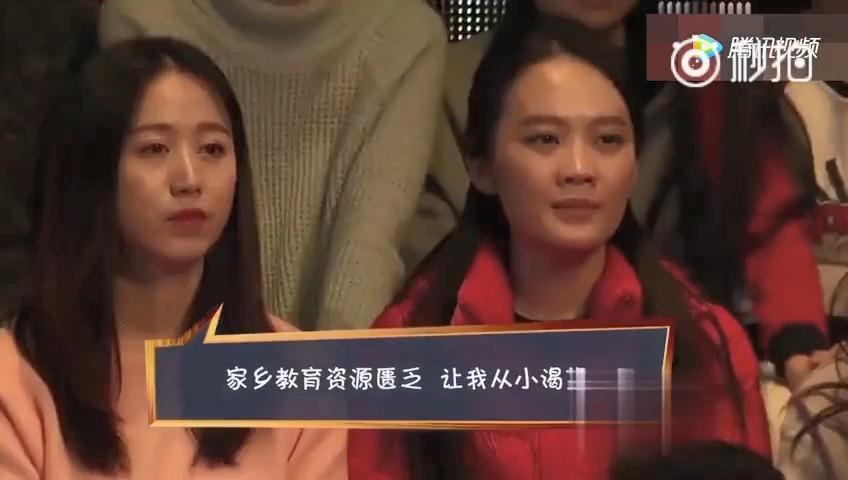 城市教育和农村教育的区别,刘强东说了实话,太敢说了。