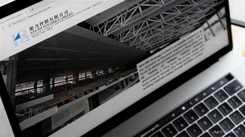 《公司业绩》应力控股(02663.HK)全年纯利5,375万增90% 末期息2.5仙