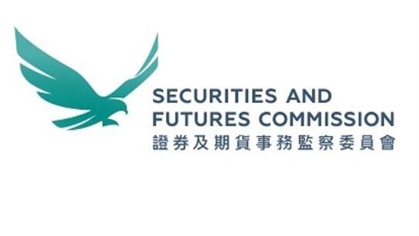 国泰君安香港因违反打击洗钱及其他监管规定 遭证监会罚款2,520万元