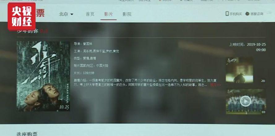 丽景湾国际娱乐场·北京某小学班主任称购房向家长借款 诈骗百万判11年