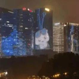 最新!世游赛(25米)主题灯光秀播放时间已安排好!跟着奇力游杭州