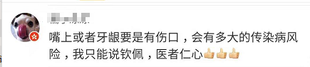 """cnc娱乐用户登录-""""想去牢里逃避……""""年薪20万男子哭着举报自己酒驾,只因老丈人一个举动"""