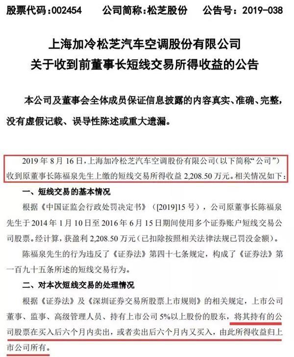 全讯首页下载 辉隆股份第三季度盈利547万 同比下滑84.20%
