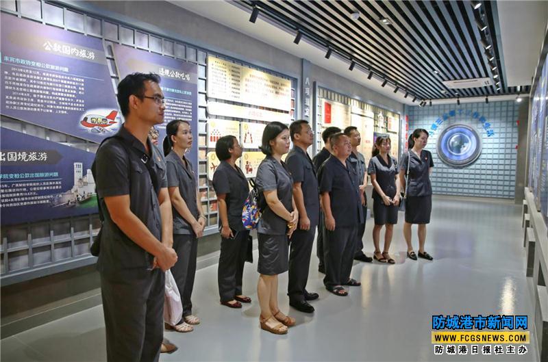 东兴市人民法院党员干警接受廉洁警示教育