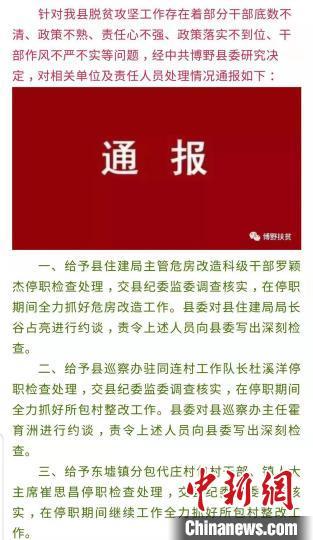 澳门金沙博彩合法么_京能置业股份有限公司 关于联合竞得土地使用权的公告